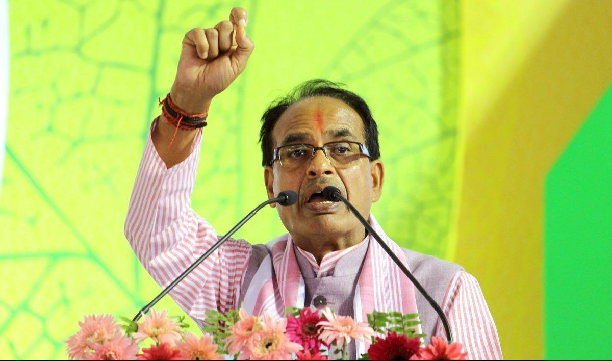 पूर्व मुख्यमंत्री शिवराज सिंह चौहान