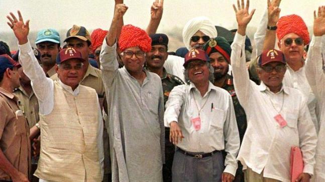 1998 के पोखरण परीक्षण के बाद भाजपा नेता स्वर्गीय अटल बिहारी वाजपेई