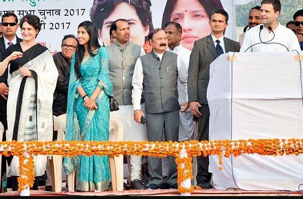 कांग्रेस महासचिव प्रियंका गांधी वाड्रा, कांग्रेस विधायक अदिति सिंह और कांग्रेस अध्यक्ष राहुल गांधी