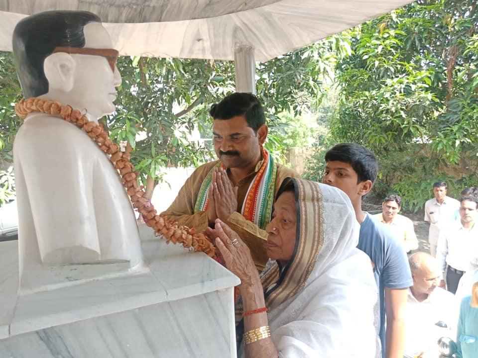 स्वर्गीय सुखदेव प्रसाद की पुण्यतिथि पर कार्यक्रम का आय़ोजन