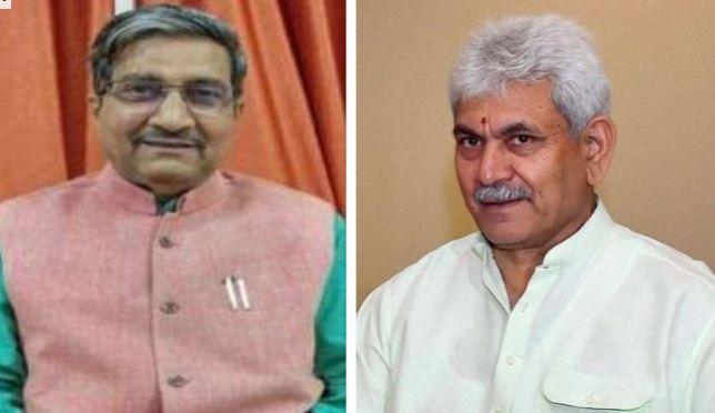 मुकुट बिहारी वर्मा और केंद्रीय मंत्री मनोज सिन्हा
