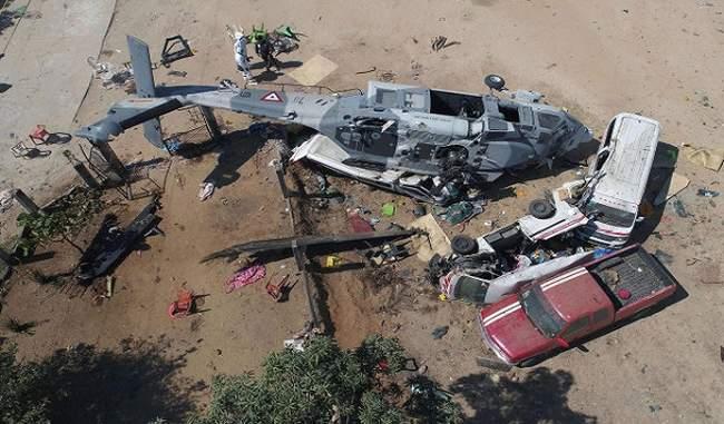 दुर्घटनाग्रस्त  हेलिकॉप्टर