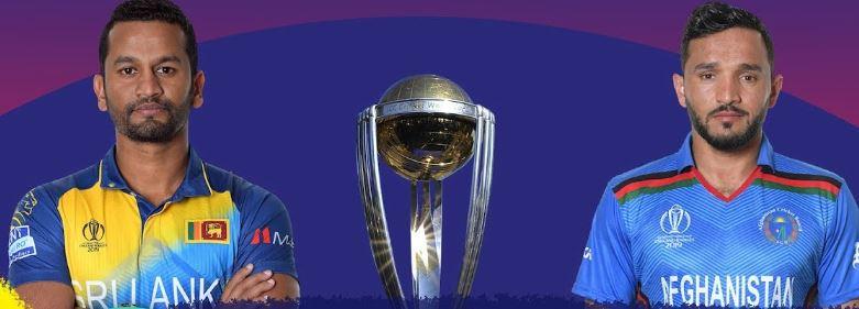 श्रीलंका vs अफगानिस्तान