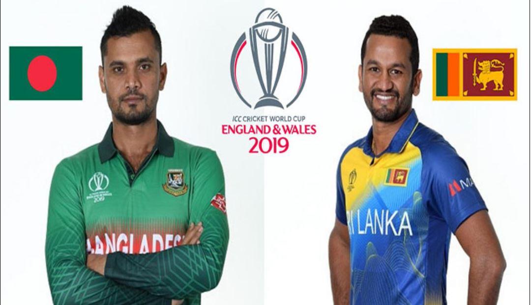 आज होगा श्रीलंका और बांग्लादेश के बीच मैच