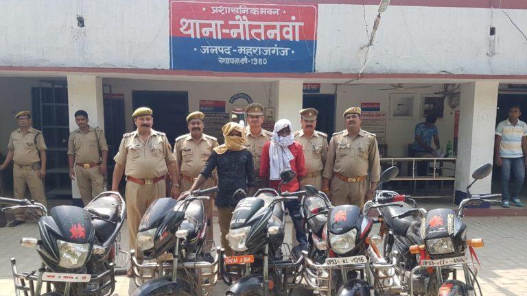 चोरी की बाइक के साथ गिरफ्तार हुए चोर