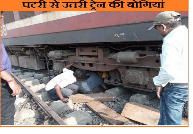 दुर्घटनाग्रस्त ट्रेन