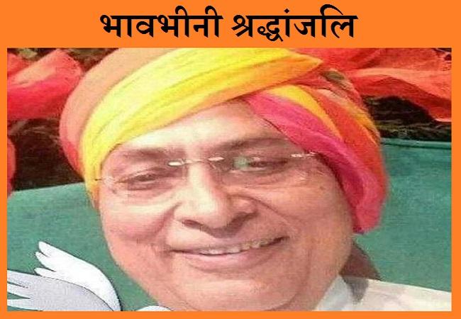 डॉ. वाईडी सिंह (फाइल फोटो)