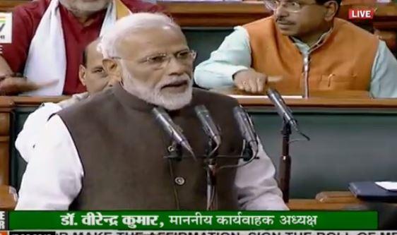 प्रधानमंत्री नरेंद्र मोदी ने ली शपथ