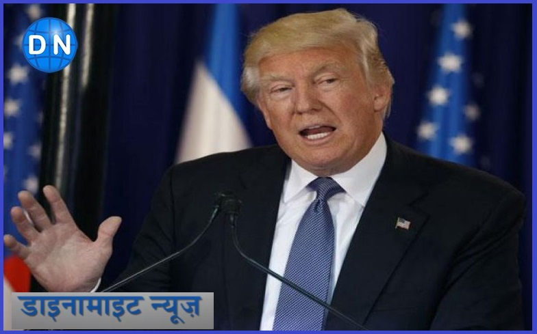 अमेरिकी राष्ट्रपति डोनाल्ड ट्रंप