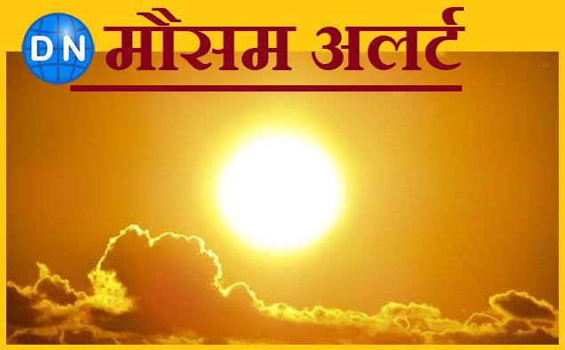 दिल्ली में धूप की मार