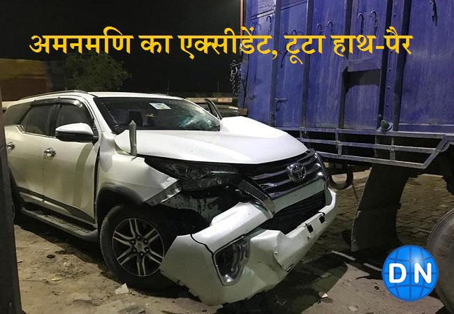 ट्रक में पीछे से टक्कर के बाद क्षतिग्रस्त कार