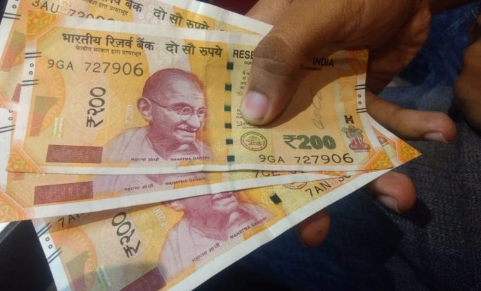 200 रुपये को नेपाल का झटका
