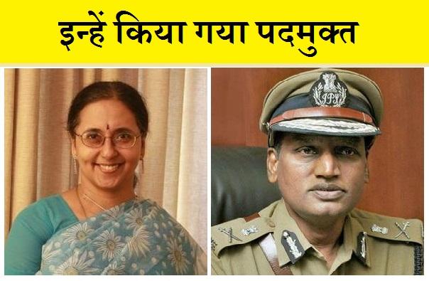 इन्हें किया गया पदमुक्त: गिरिजा वैद्यनाथ और टीके राजेंद्रन