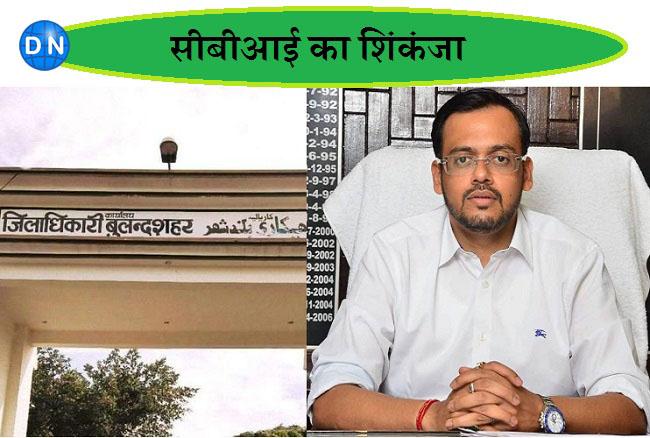 बाएं डीएम कार्यालय का द्वार व दाएं बुलंदशहर डीएम अभय सिंह