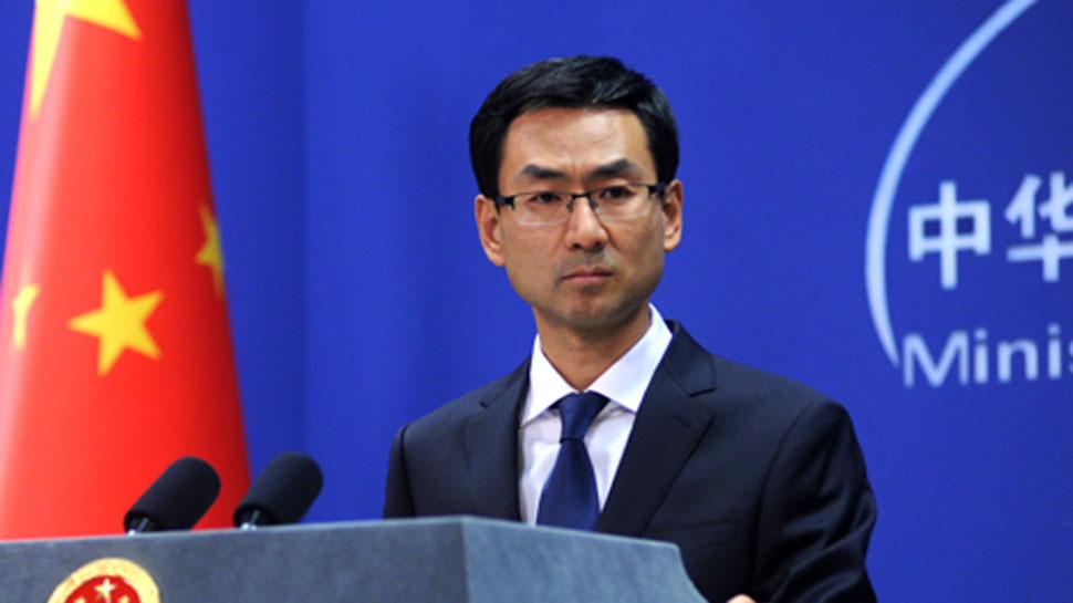 चीनी विदेश मंत्रालय के प्रवक्ता गेंग शुआंग