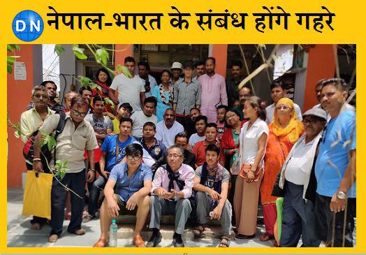 नेपाल का 50 सदस्यीय शिष्टमंडल पहुंचा भीलवाड़ा
