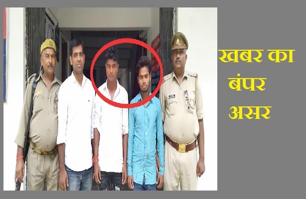 पुलिस के गिरफ्तार आरोपी