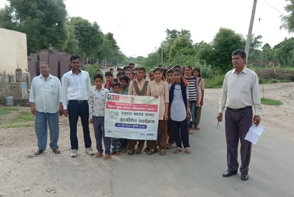 बच्चों ने निकाली स्वच्छता रैली