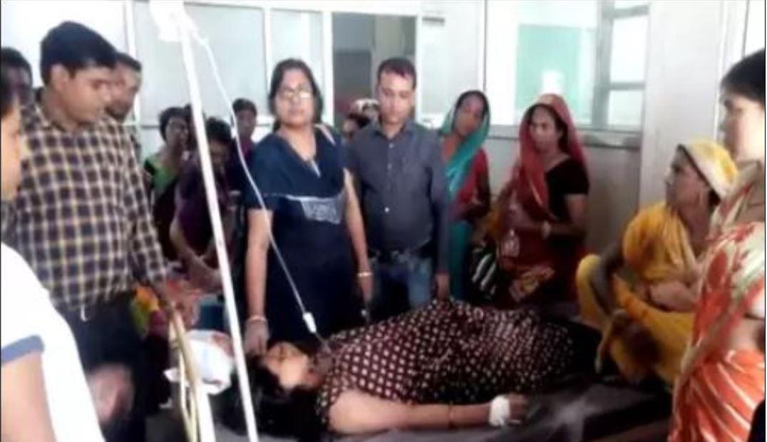 अस्पताल में भर्ती महिला