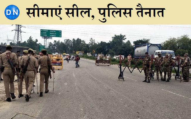 प्रदर्शन से पहले ही रामपुर की सीमाएं सील।
