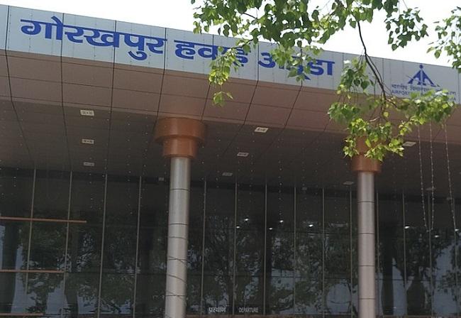 गोरखपुर एयरपोर्ट (फाइल फोटो)