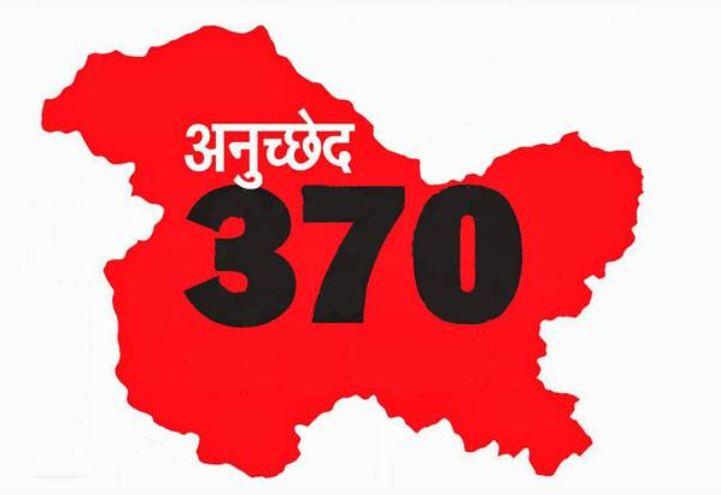 जम्मू कश्मीर का मैप