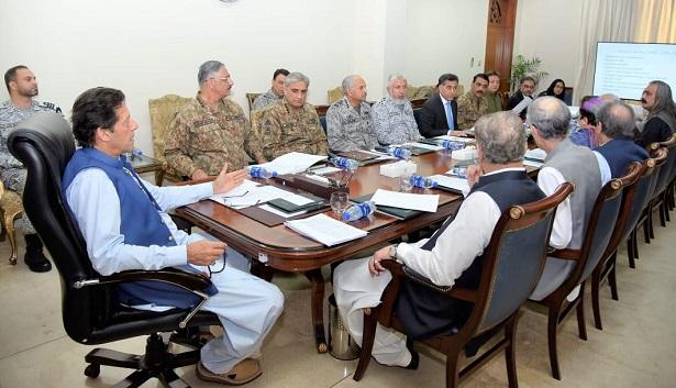 पाकिस्तान की उच्चस्तरीय बैठक।