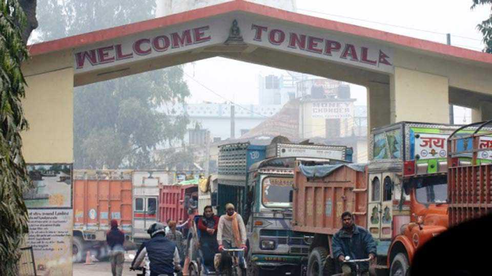 नेपाल सीमा पर प्रवेश द्वार