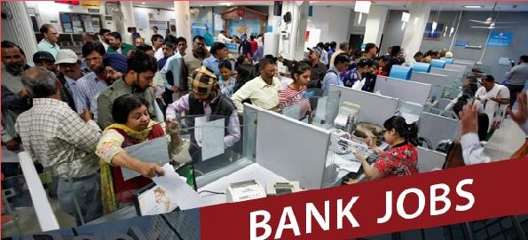 कई बैंको में निकली वैकेंसी