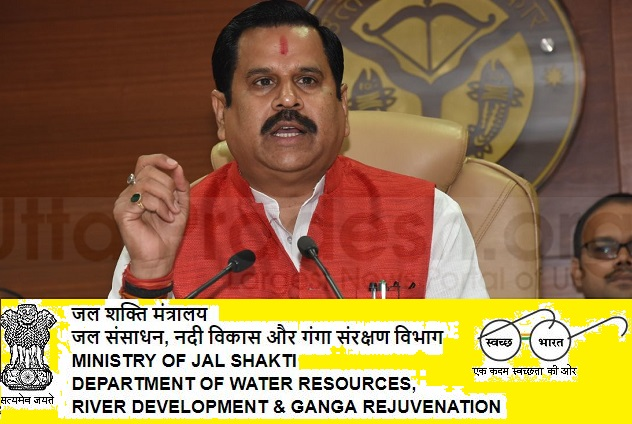जल शक्ति मंत्री डॉ. महेंद्र सिंह