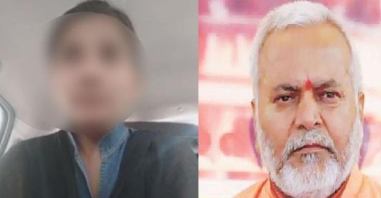आरोप लगाने वाली छात्रा और स्वामी चिन्मयानंद
