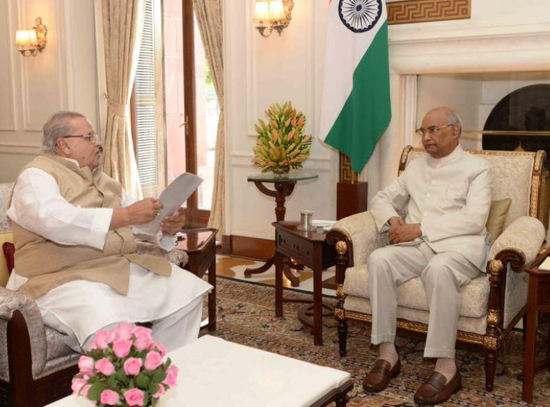 सत्यपाल मलिक और राष्ट्रपति राम नाथ कोविंद