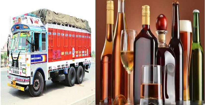 शराब से लदा ट्रक