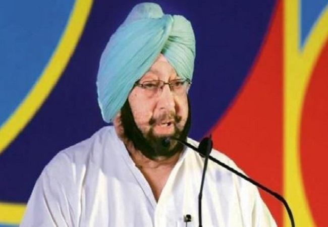 मुख्यमंत्री कैप्टन अमरिंदर सिंह