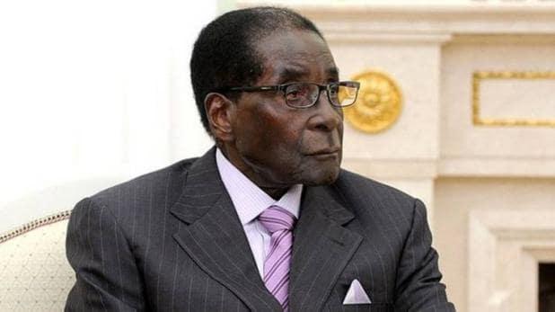 जिम्बाब्वे के पूर्व राष्ट्रपति राॅबर्ट मुगाबे