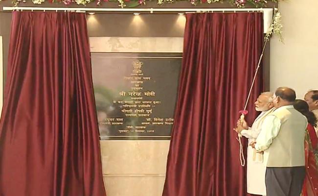 उद्घाटन करते प्रधानमंत्री मोदी