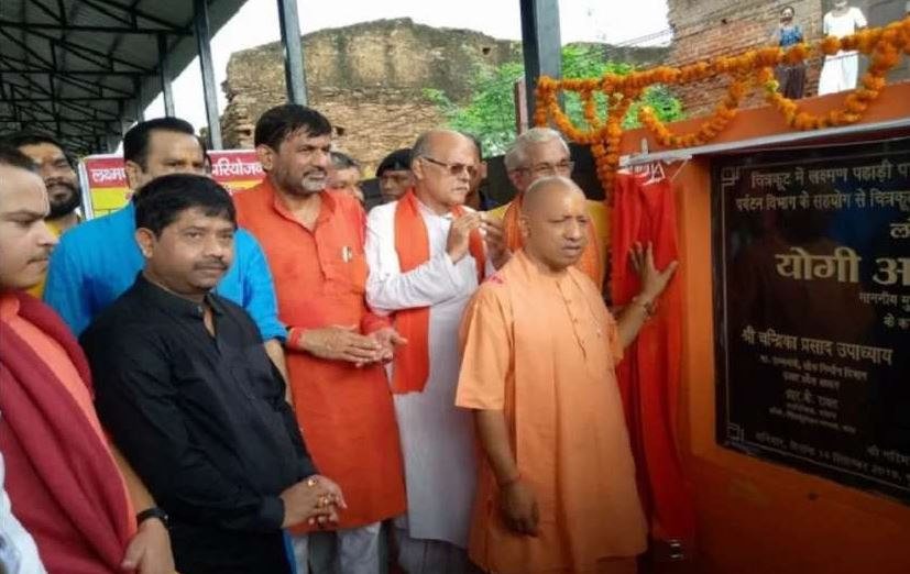 उत्तर प्रदेश के मुख्यमंत्री योगी आदित्यनाथ ने राज्य के पहले रोप वे का यहां उदघाटन