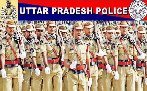 यूपी पुलिस में बंपर भर्ती
