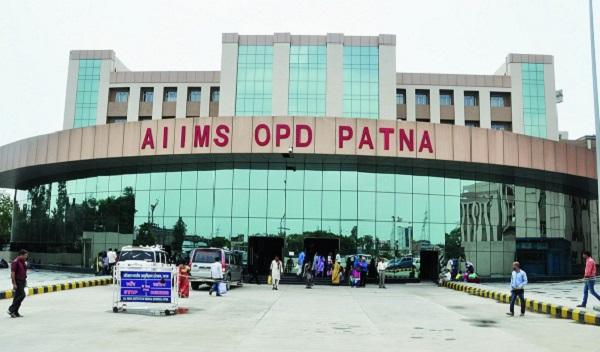 पटना एम्स(फाइल फोटो)