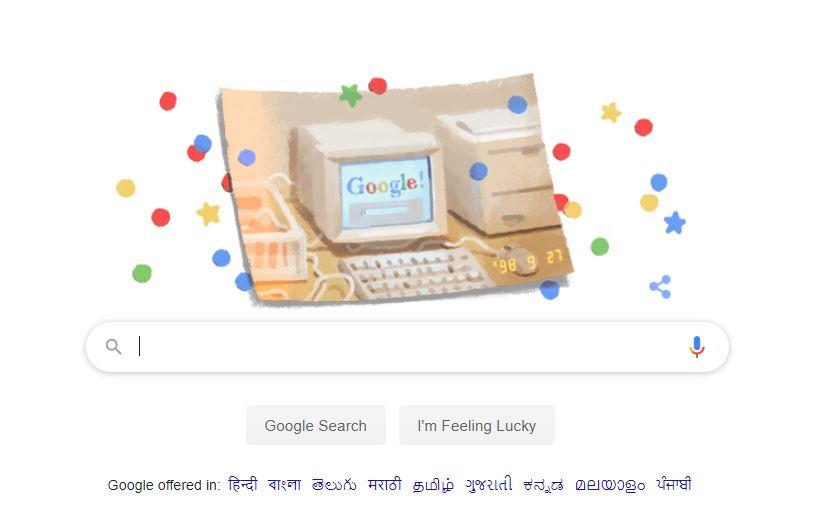 गूगल का डूडल