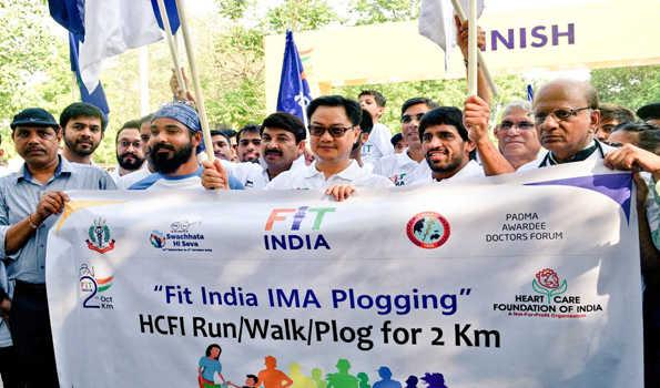 किरेन रिजीजू ने फिट इंडिया प्लॉग रन को दिखाई हरी झंडी