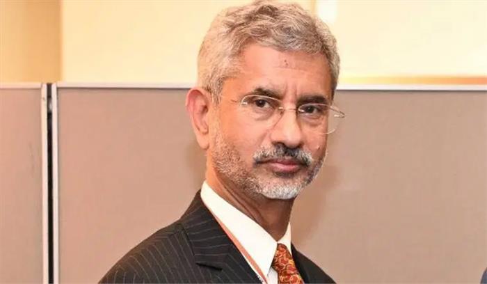 विदेश मंत्री डॉ एस जयशंकर