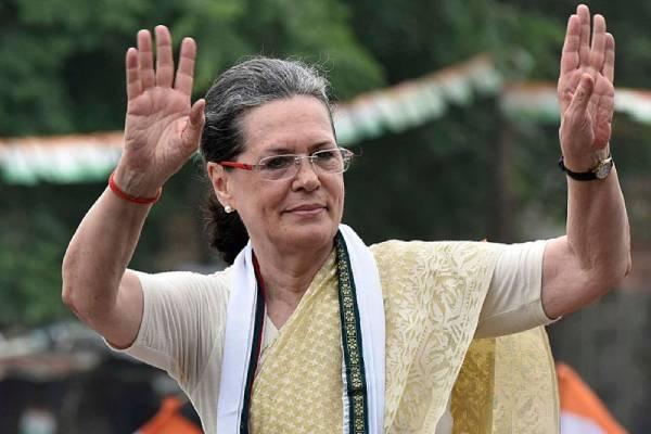 सोनिया गांधी (फाइल फोटो)