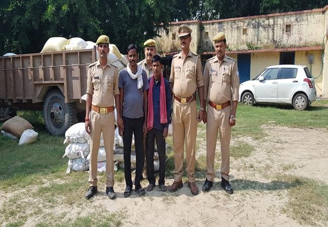 गिरफ्तार तस्करी के साथ पुलिस