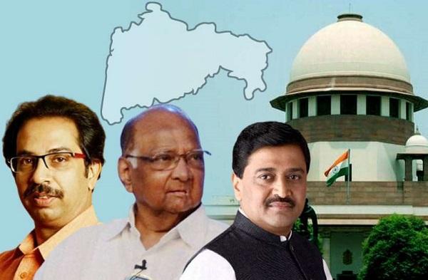 सुप्रीम कोर्ट में महाराष्ट्र मामले में सुनवाई
