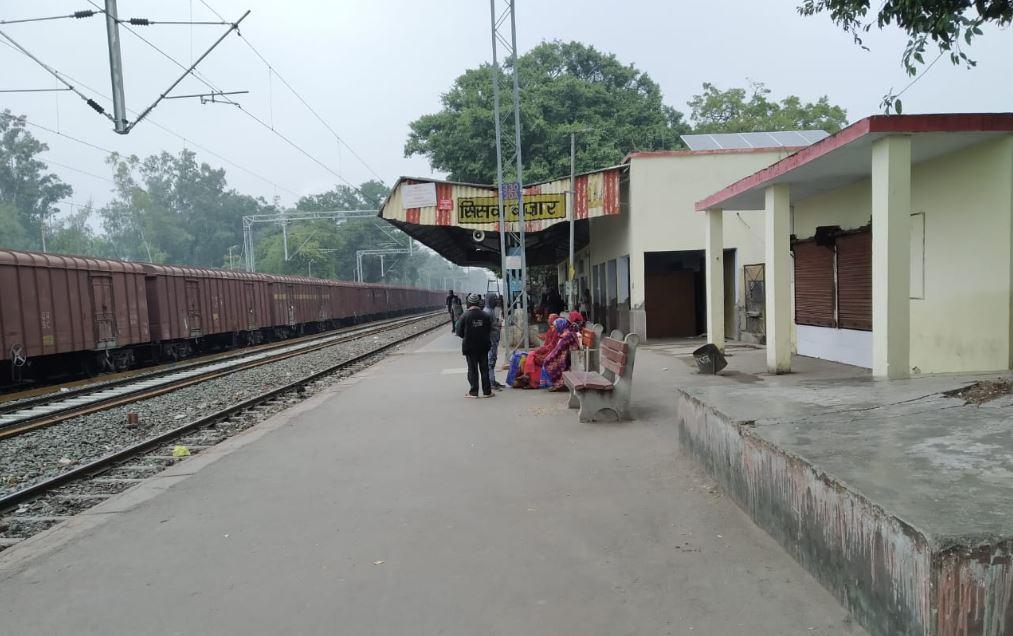 कोहरे का कहर दो पैसेंजर ट्रेनें 31 जनवरी तक निरस्त