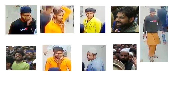 गोरखपुर पुलिस द्वारा जारी की गयी फोटो