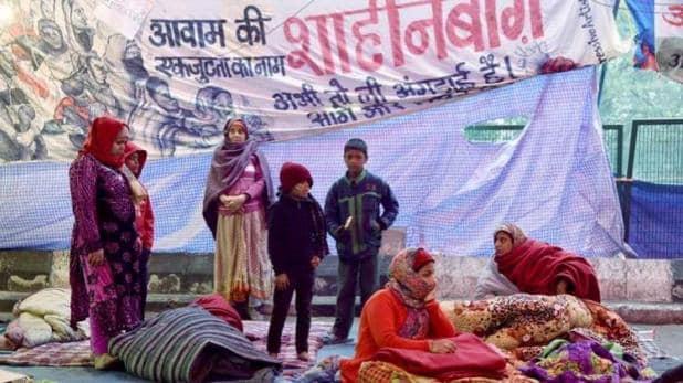 दिल्ली के शाहिन बाग में जारी विरोध प्रदर्शन