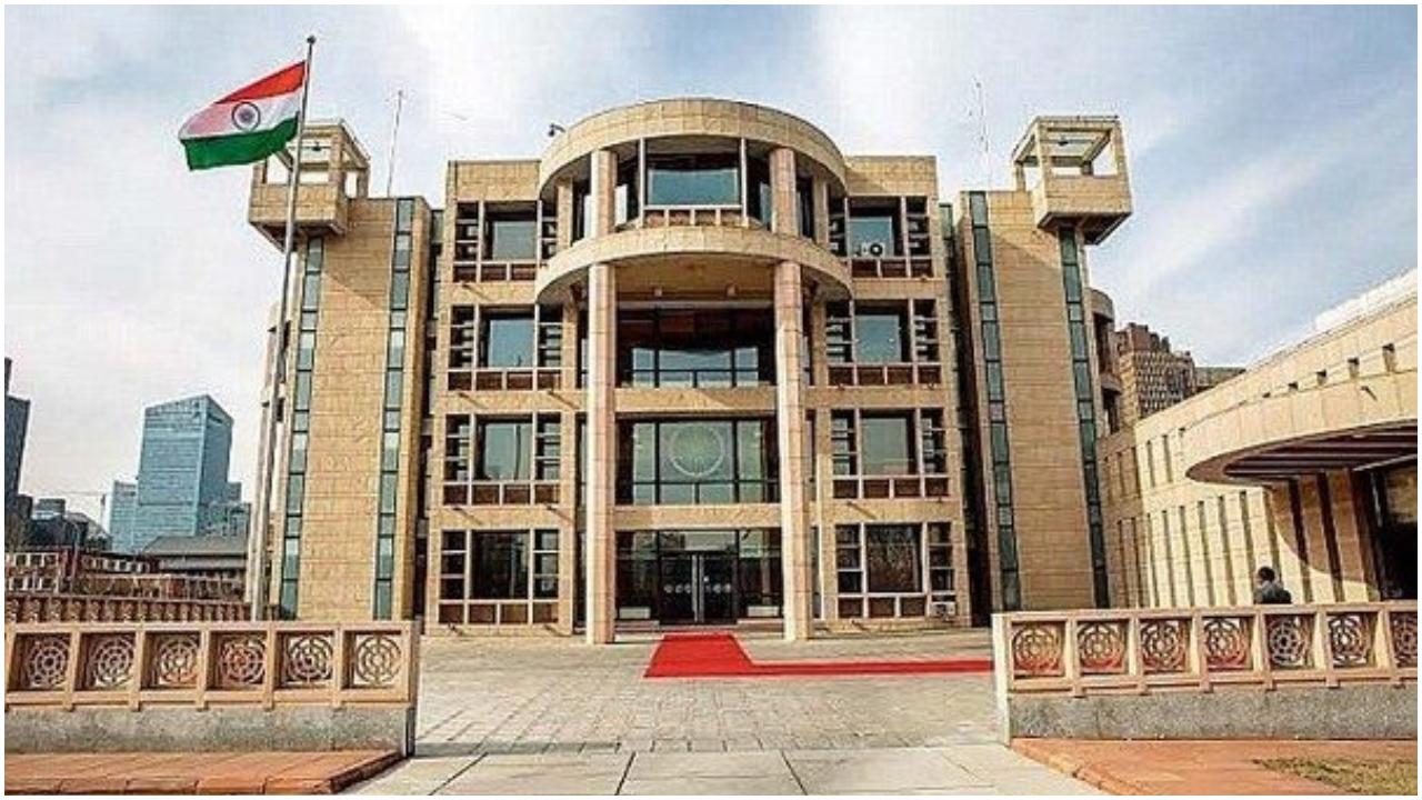 बीजिंग में भारतीय दूतावास