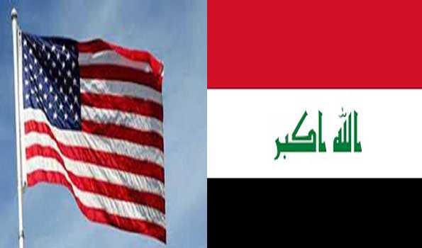 अमेरिका ने इराक को हथियारों की आपूर्ति पर लगाई रोक